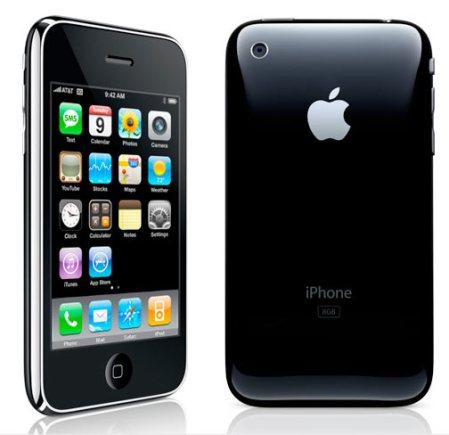 iphone3g_01.jpg?w=450&h=435
